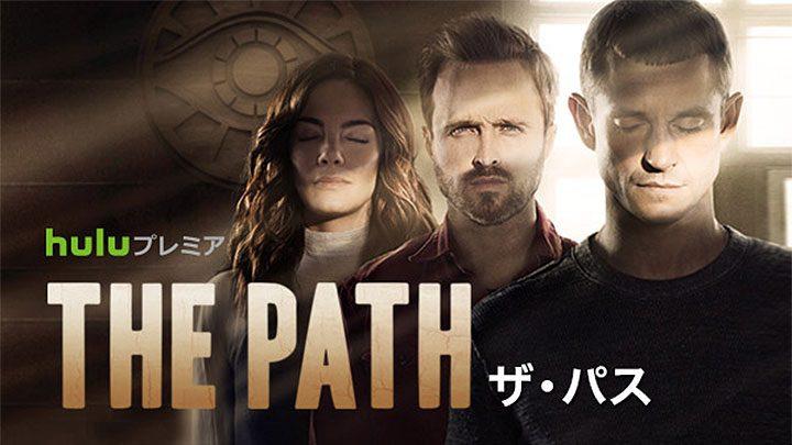 tha_path-on-hulu-720x405